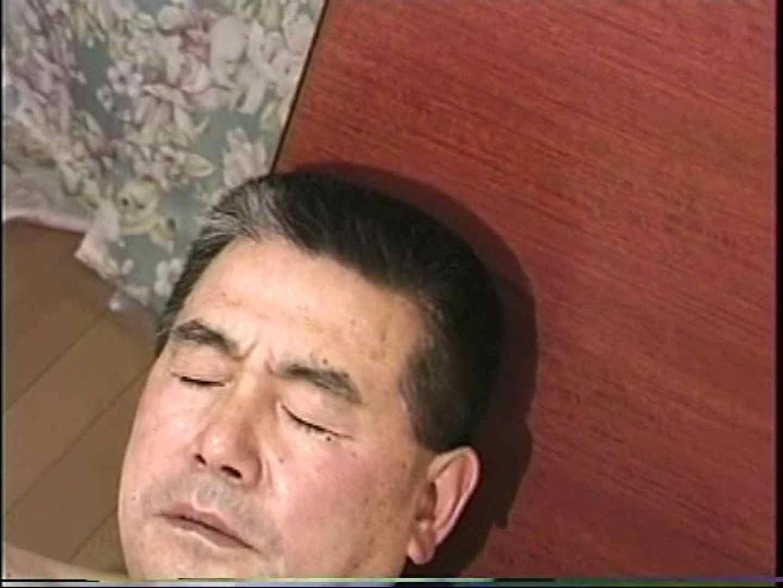 会社役員禁断の情事VOL.14 君のアナルは ゲイエロビデオ画像 78画像 50