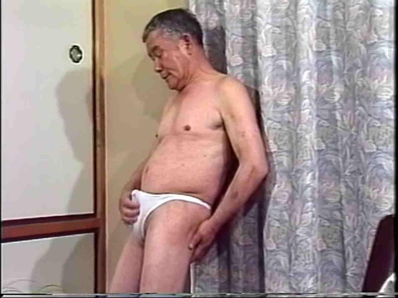 会社役員禁断の情事VOL.14 君のアナルは ゲイエロビデオ画像 78画像 53