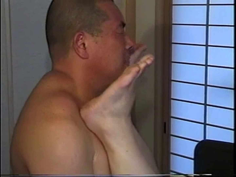 会社役員禁断の情事VOL.16 GAY | ペニス  62画像 57