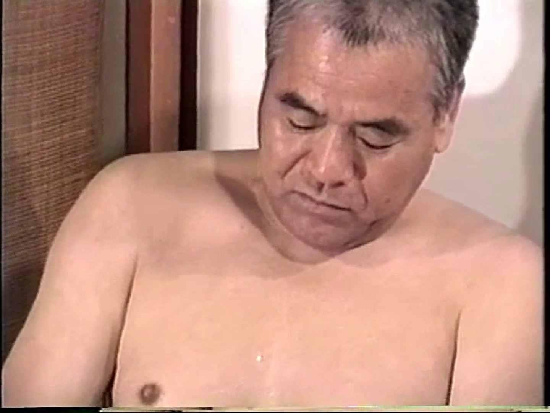 会社役員禁断の情事VOL.17 オナニー専門男子  88画像 24