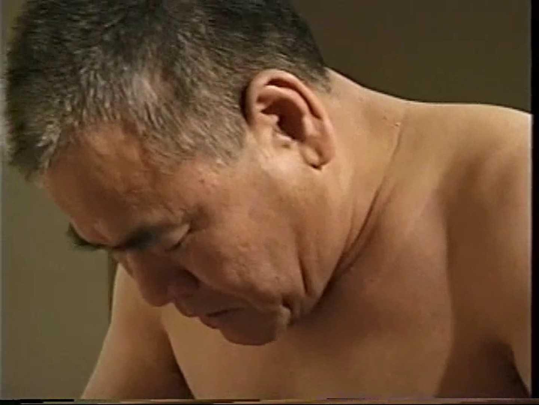 会社役員禁断の情事VOL.17 オナニー専門男子  88画像 74