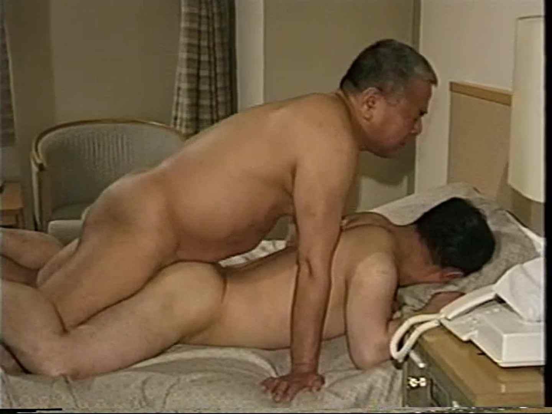 会社役員禁断の情事VOL.17 オナニー専門男子  88画像 84