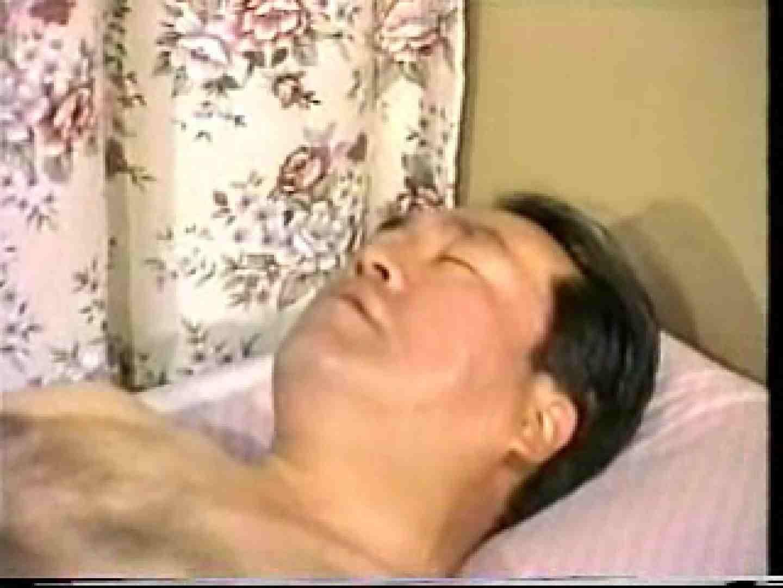 会社役員禁断の情事VOL.20 オナニー専門男子 ゲイ精子画像 50画像 11
