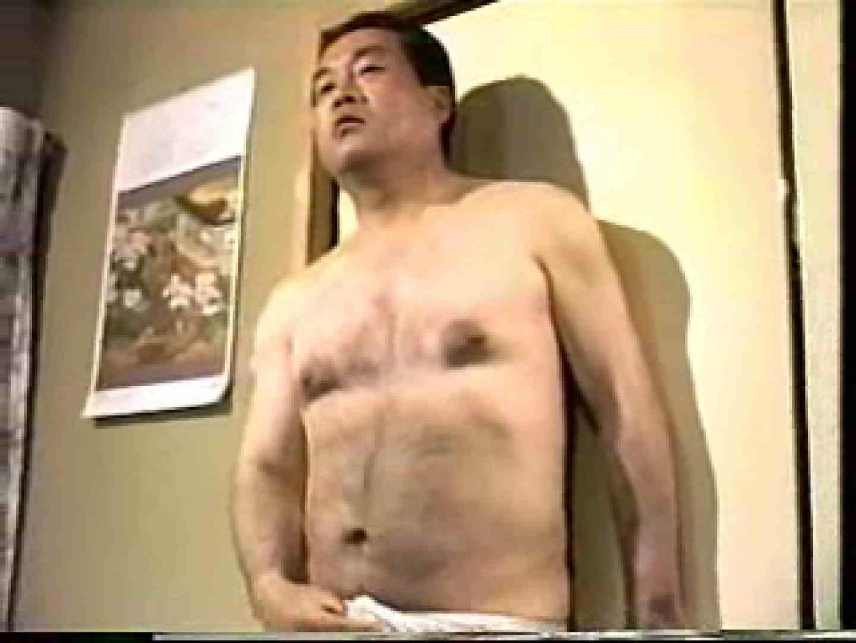 会社役員禁断の情事VOL.20 オナニー専門男子 ゲイ精子画像 50画像 26