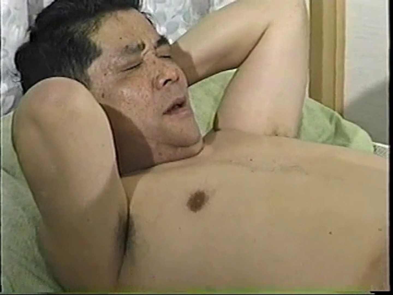 会社役員禁断の情事VOL.23 オナニー専門男子  77画像 12