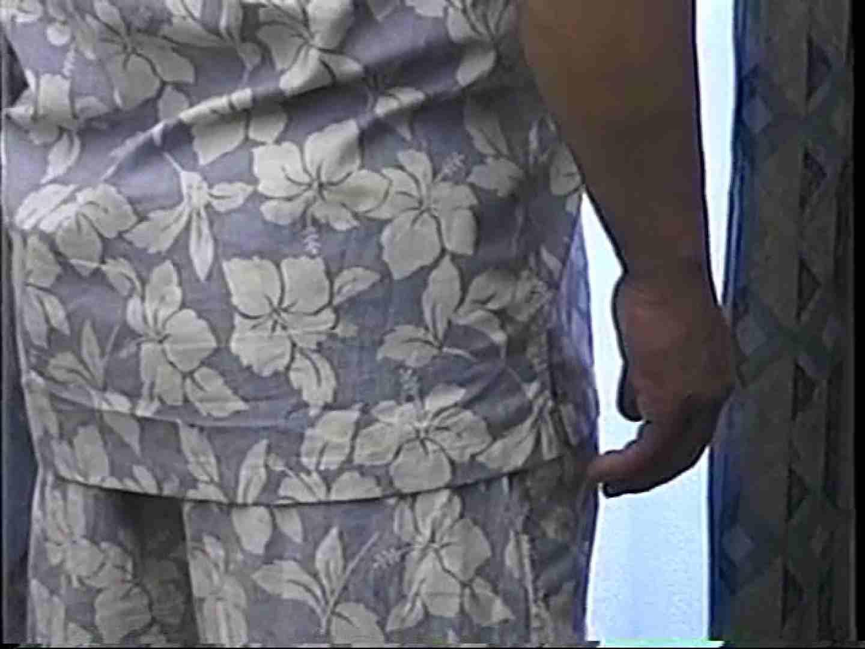 会社役員禁断の情事VOL.23 フェラシーン ゲイエロビデオ画像 77画像 51