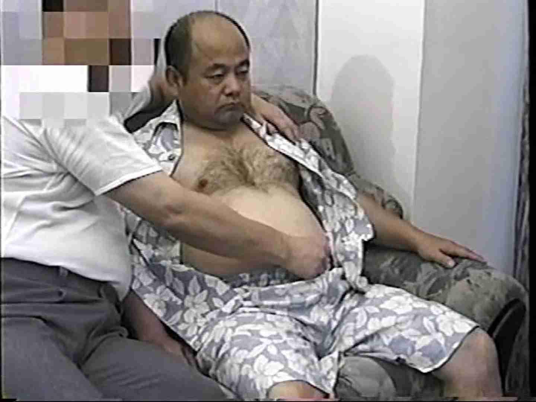 会社役員禁断の情事VOL.23 男の世界 ゲイフリーエロ画像 77画像 54