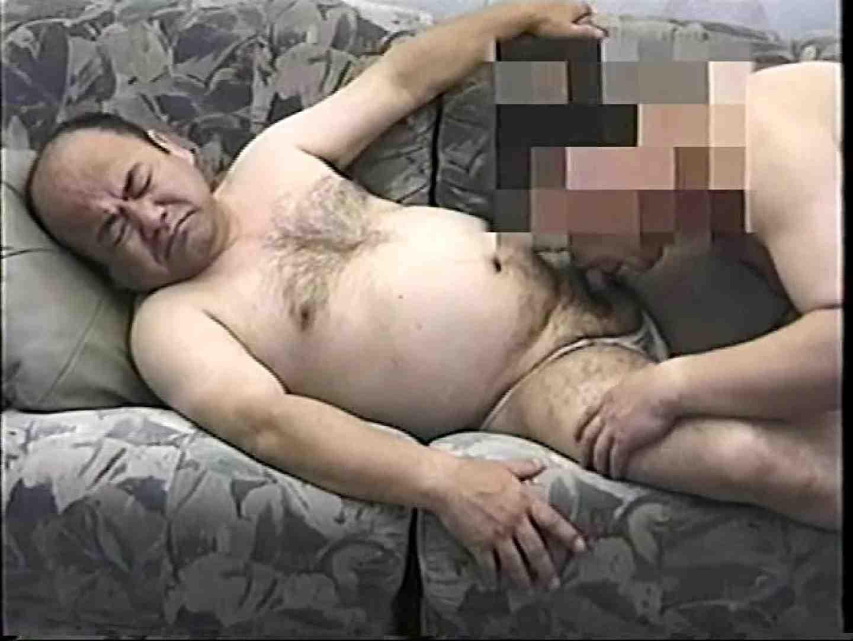 会社役員禁断の情事VOL.23 男の世界 ゲイフリーエロ画像 77画像 62