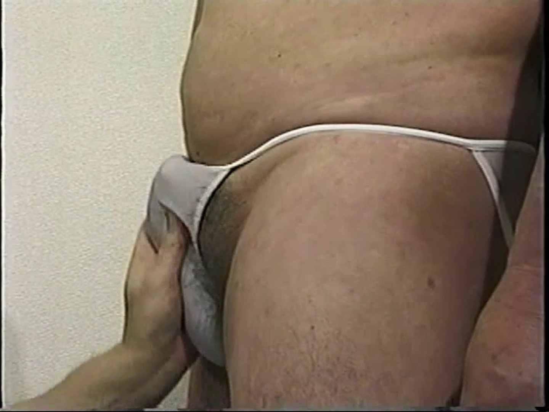 会社役員禁断の情事VOL.24 君のアナルは ゲイ無修正動画画像 97画像 77