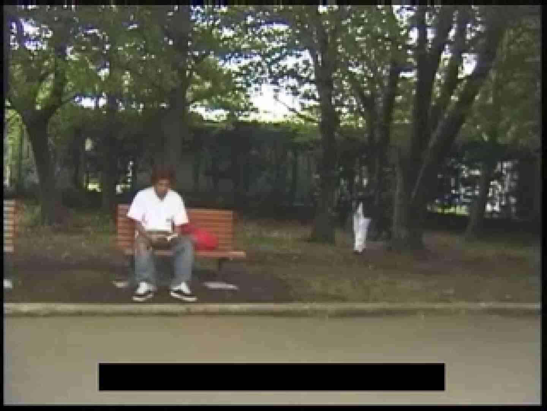 ホモに屈するノンケのイケメンボーイズ プレイ ゲイ丸見え画像 73画像 5