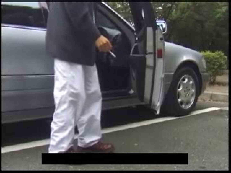 ホモに屈するノンケのイケメンボーイズ 男の世界 ゲイヌード画像 73画像 65