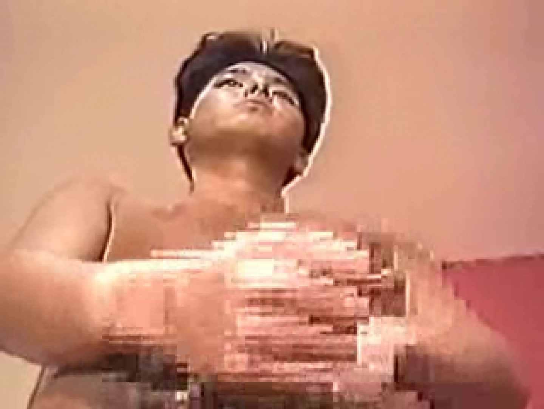 90sノンケお手伝い付オナニー特集!CASE.15 男の世界 ゲイSEX画像 79画像 30