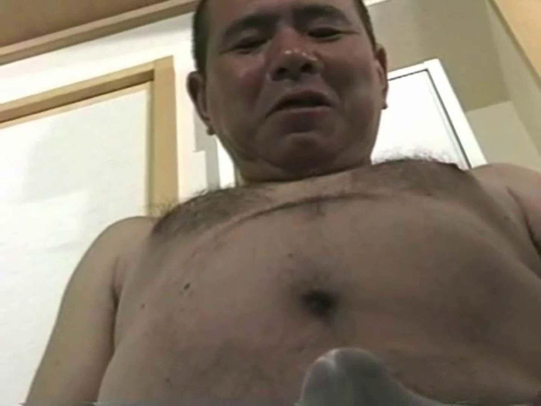 重役クラス禁断の情事VOL.2 自慰 | 男の世界  92画像 6