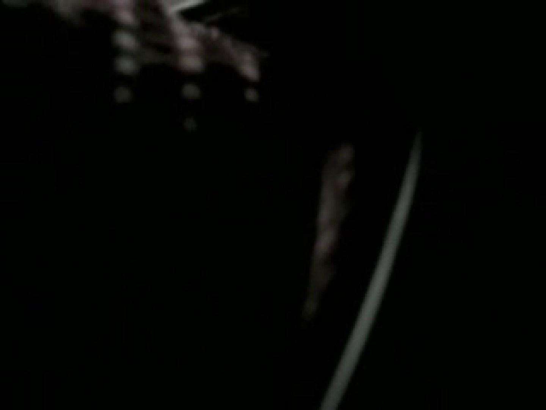 覗撮!!他人のオナニーピーピング!!vol3 男の世界  79画像 12