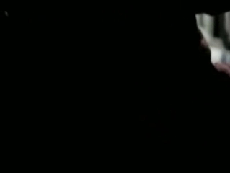 覗撮!!他人のオナニーピーピング!!vol3 男の世界  79画像 39