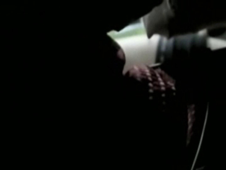覗撮!!他人のオナニーピーピング!!vol3 エロすぎる映像 ゲイ無料エロ画像 79画像 41