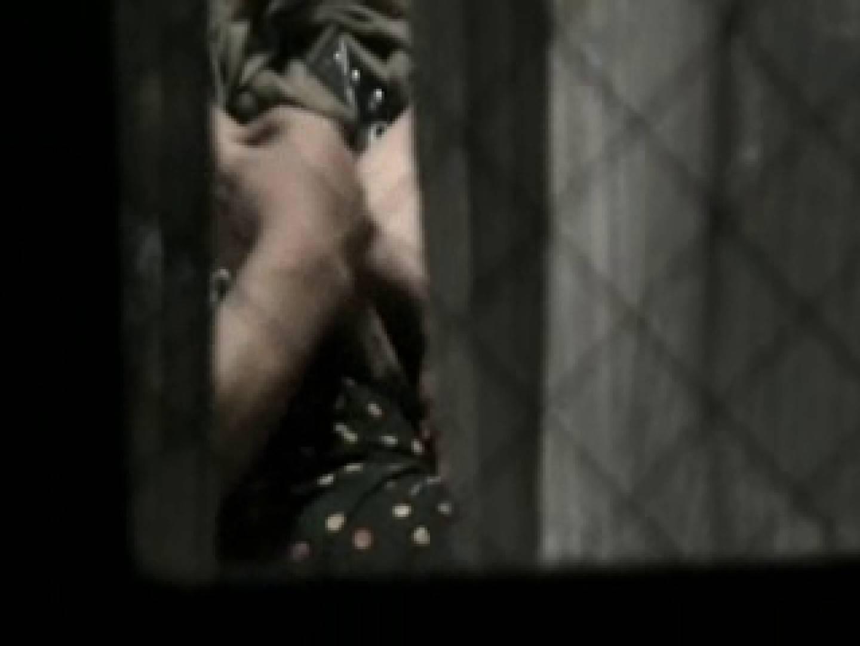 覗撮!!他人のオナニーピーピング!!vol7 メンズのチンコ ゲイセックス画像 72画像 47