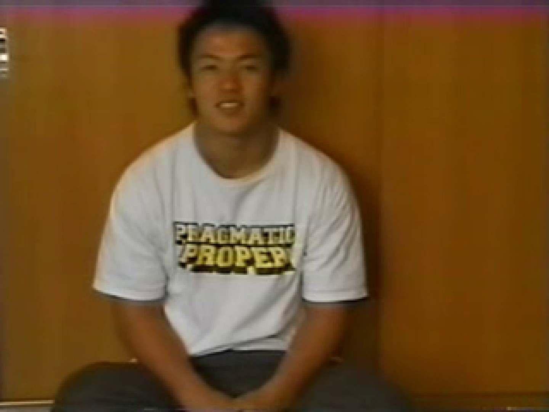 少し幼いスポーツ会系 自慰行為ショー 手コキ ゲイ無修正画像 79画像 21