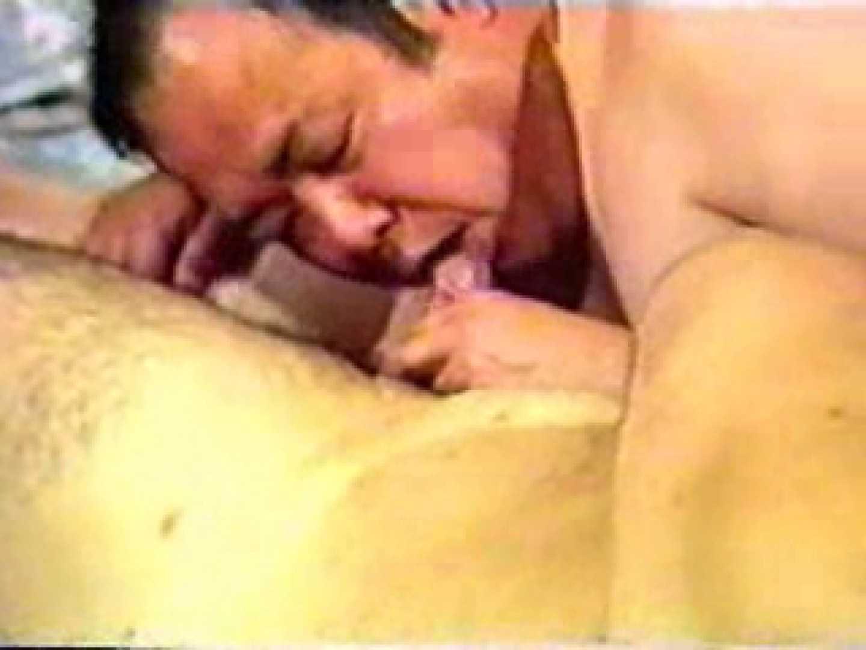 おっさん達のディープファック! 中年好き | 男同士のセックス  67画像 13