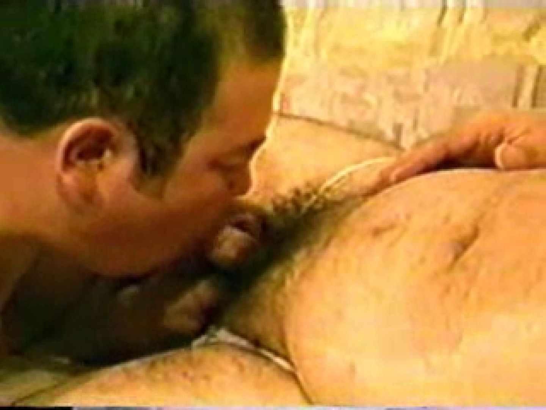 おっさん達のディープファック! 中年好き | 男同士のセックス  67画像 21