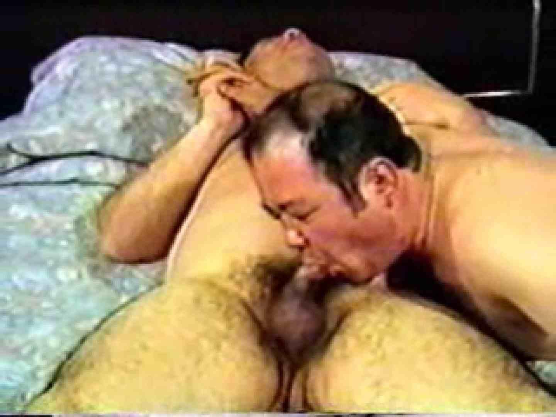 おっさん達のディープファック! 中年好き | 男同士のセックス  67画像 45