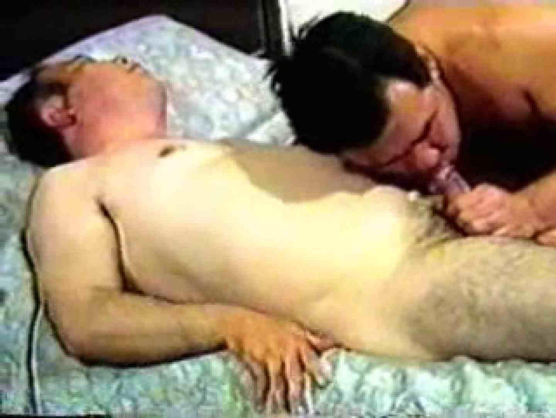 おっさん達のディープファック! 中年好き | 男同士のセックス  67画像 55