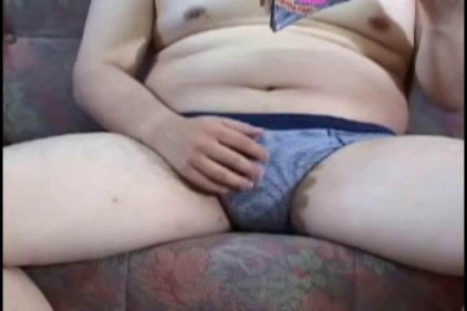 小太りボーイの孫の手オナニー シコシコ 男同士動画 70画像 32
