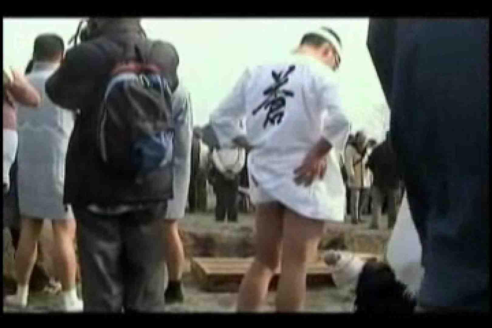 陰間茶屋 男児祭り VOL.1 男の世界  66画像 4