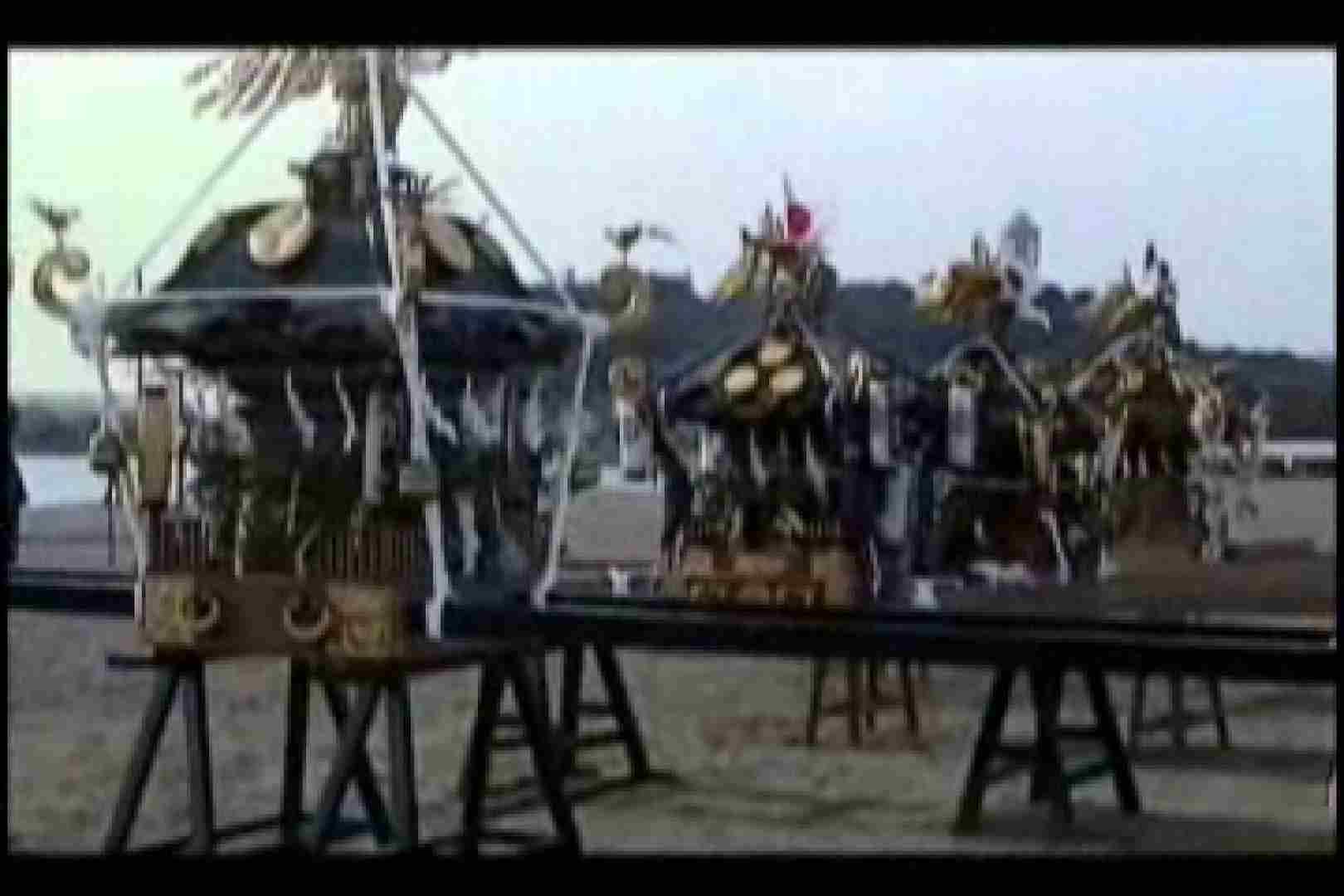 陰間茶屋 男児祭り VOL.1 男の世界  66画像 34