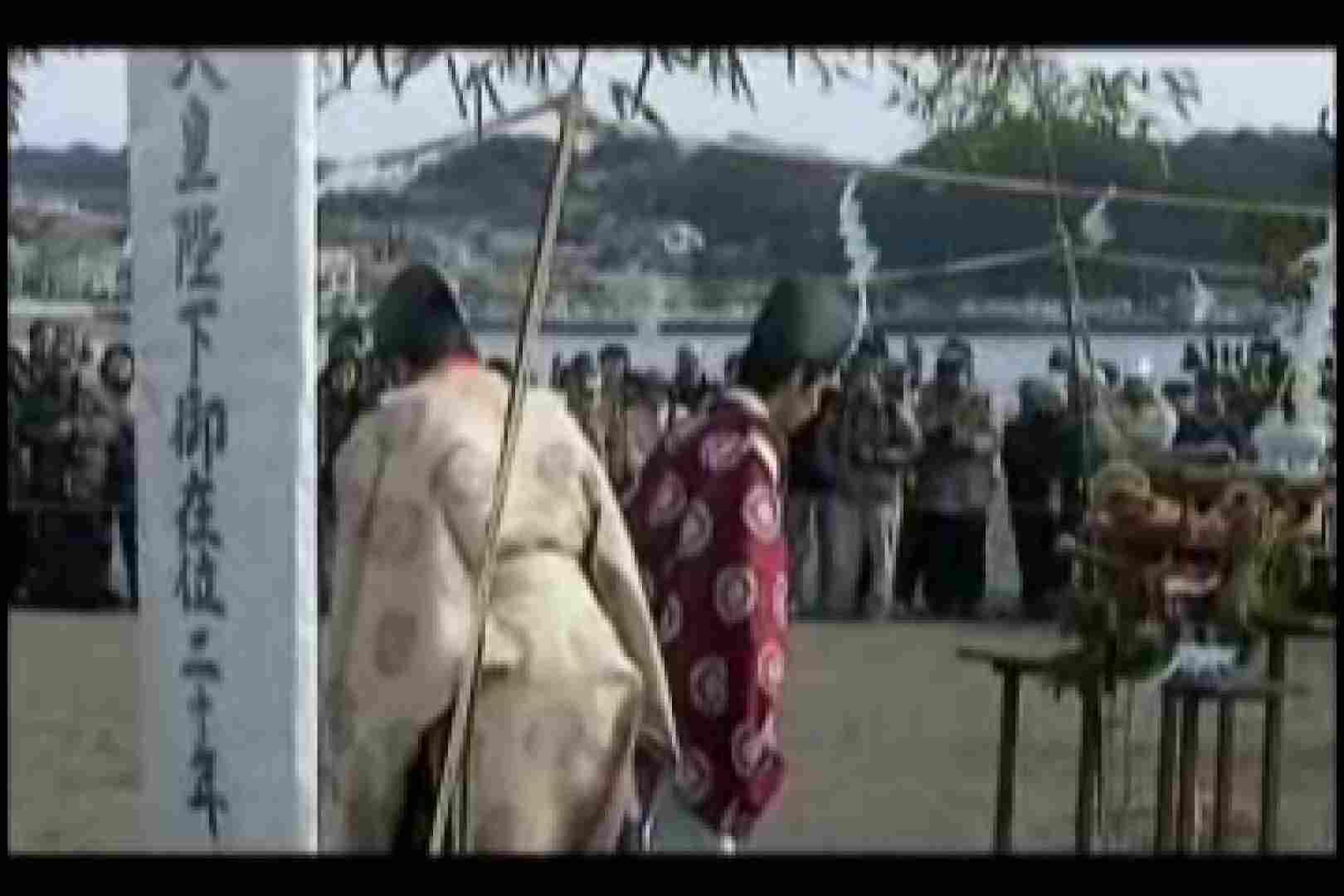 陰間茶屋 男児祭り VOL.1 男の世界  66画像 38