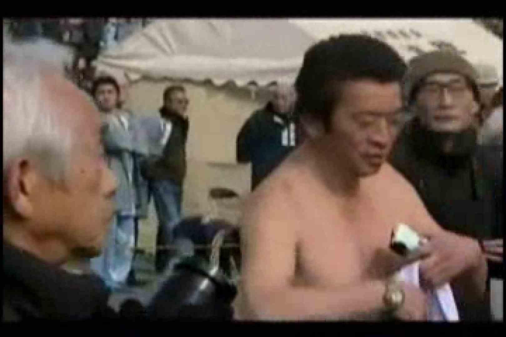 陰間茶屋 男児祭り VOL.1 男の世界 | ふんどし  66画像 39