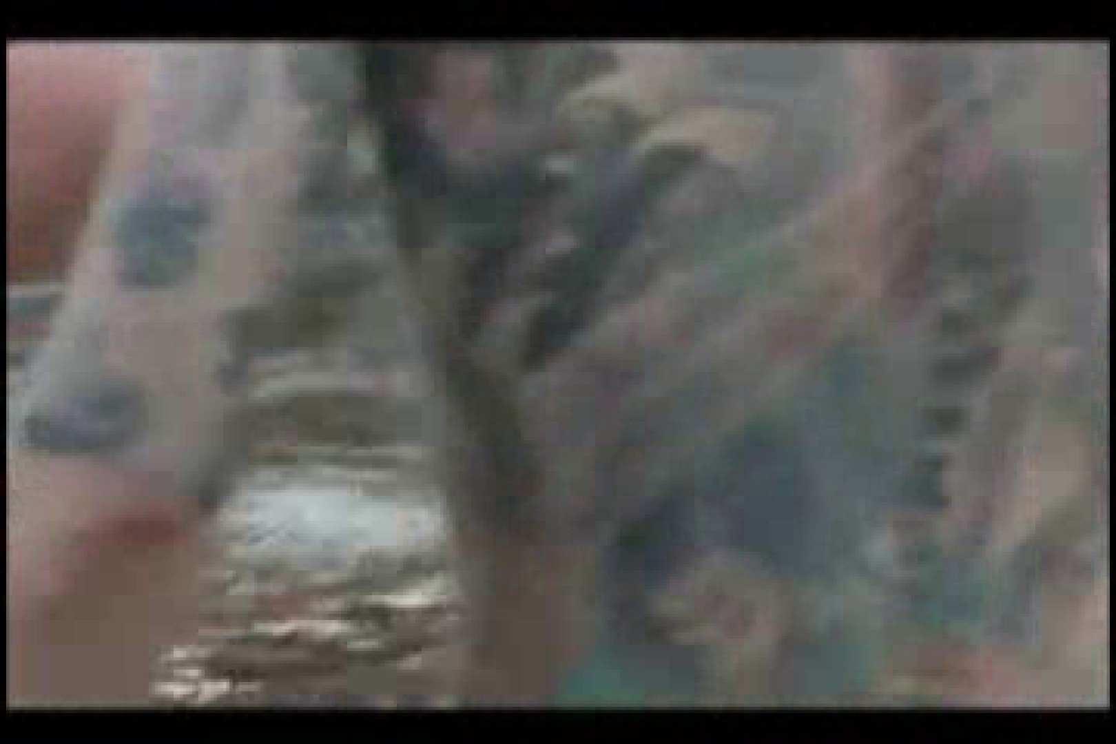 陰間茶屋 男児祭り VOL.2 メンズのチンコ   男の世界  82画像 1
