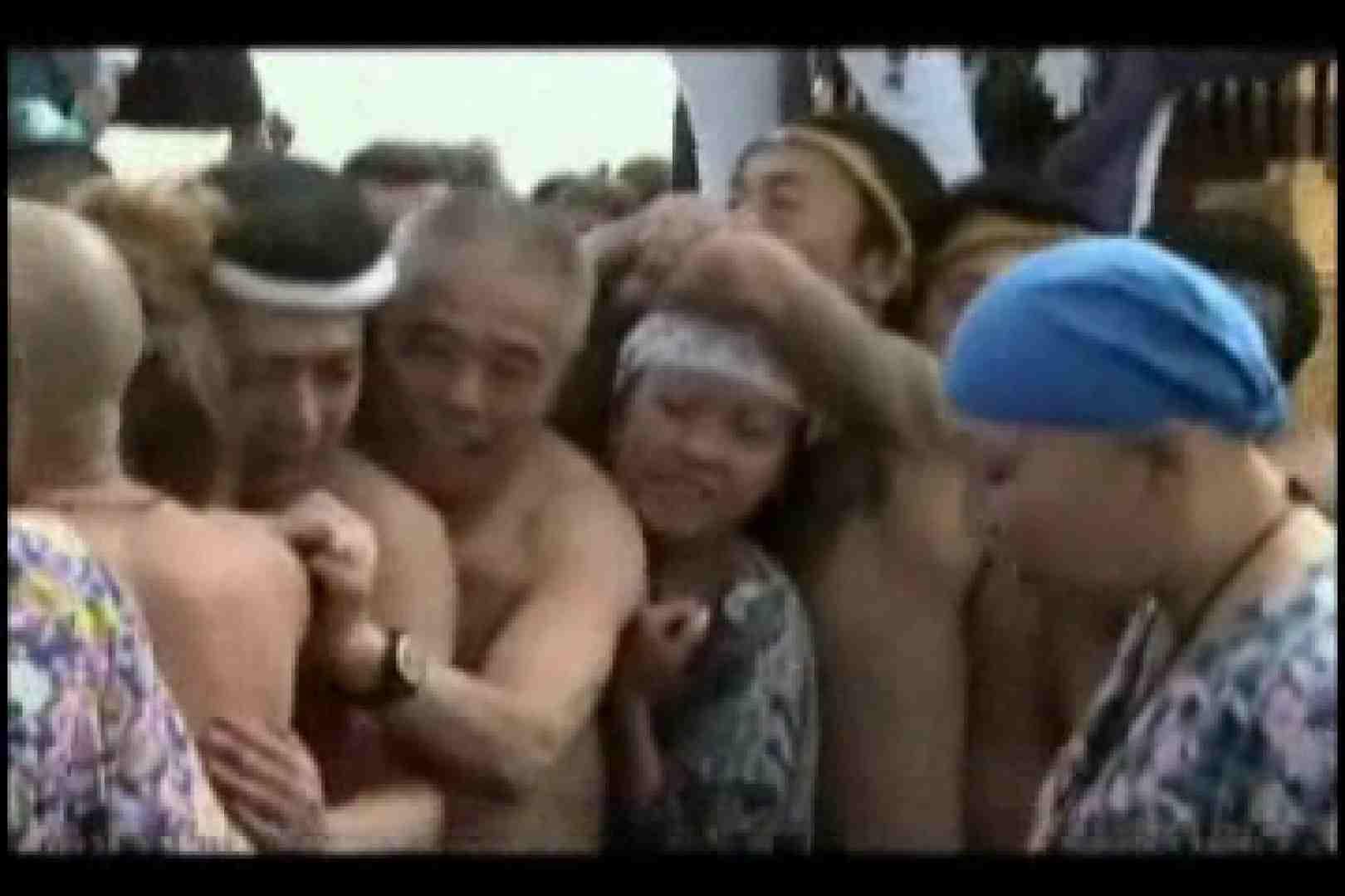 陰間茶屋 男児祭り VOL.2 ペニス ゲイAV画像 82画像 23