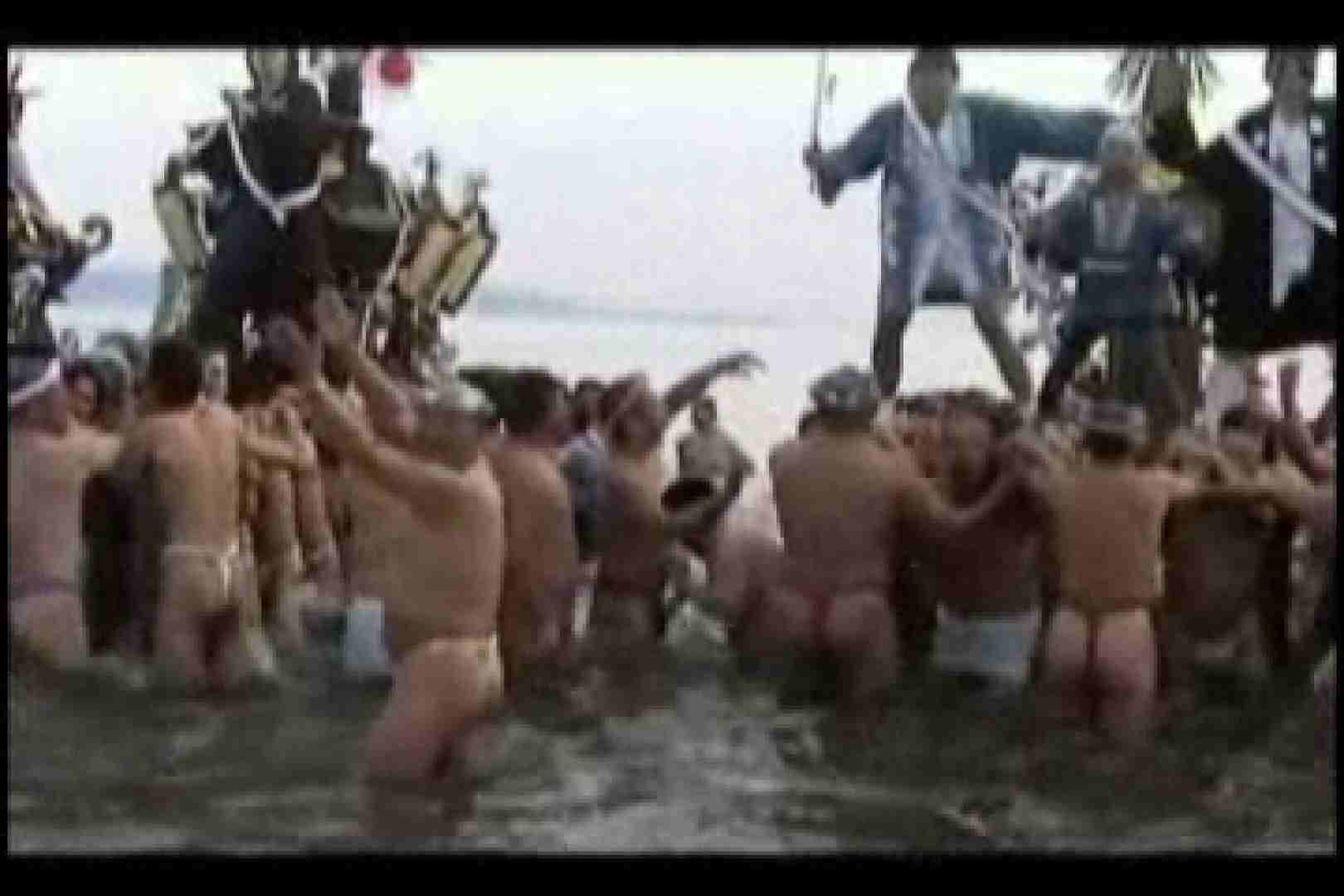 陰間茶屋 男児祭り VOL.2 メンズのチンコ   男の世界  82画像 37
