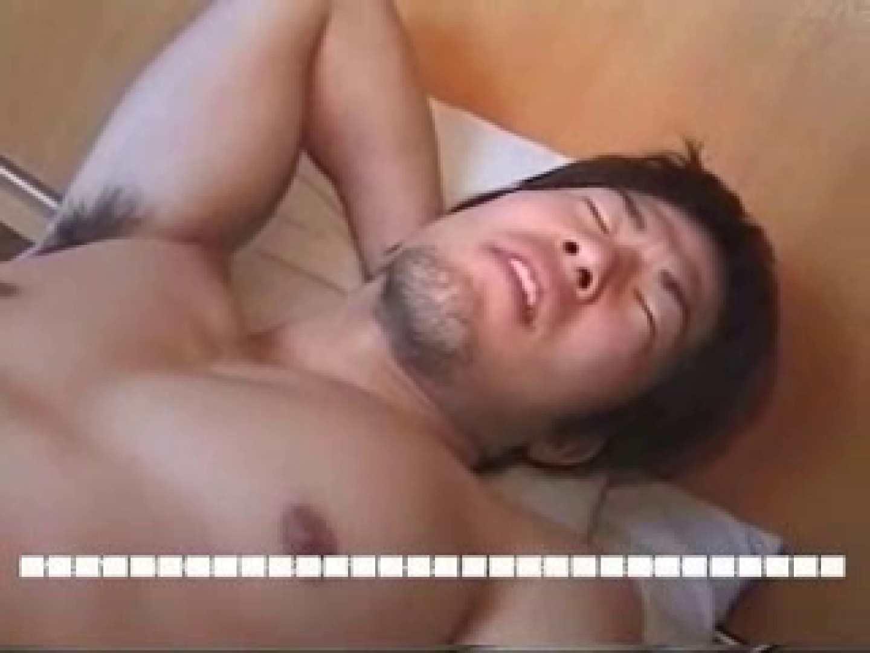 ノンケラガーメンズの裏バイト トライtheオナニーvol.24 ノンケ達のセックス ゲイアダルトビデオ画像 56画像 43
