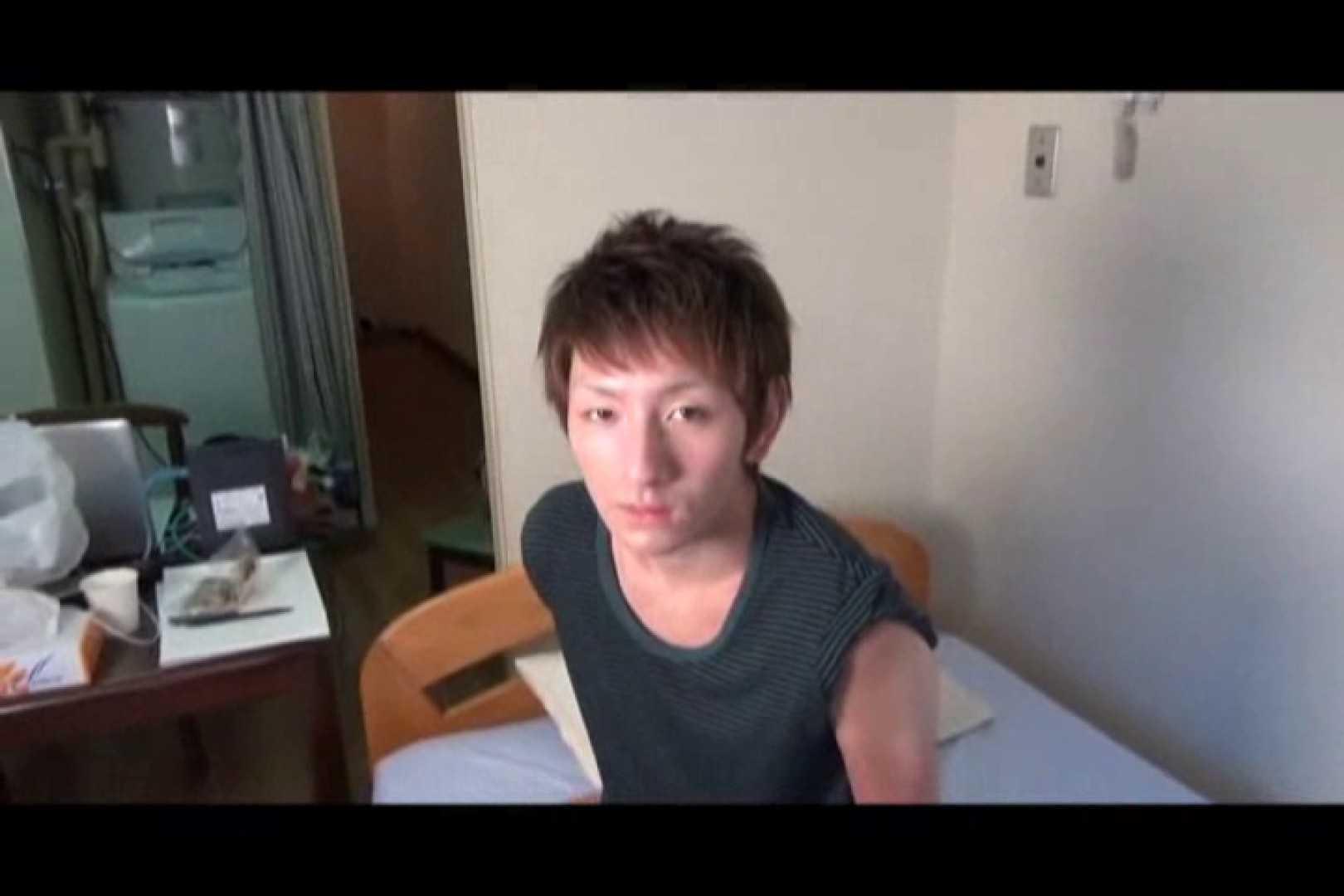ONA見せカーニバル!! Vol2 イケメン・パラダイス ゲイ精子画像 98画像 32