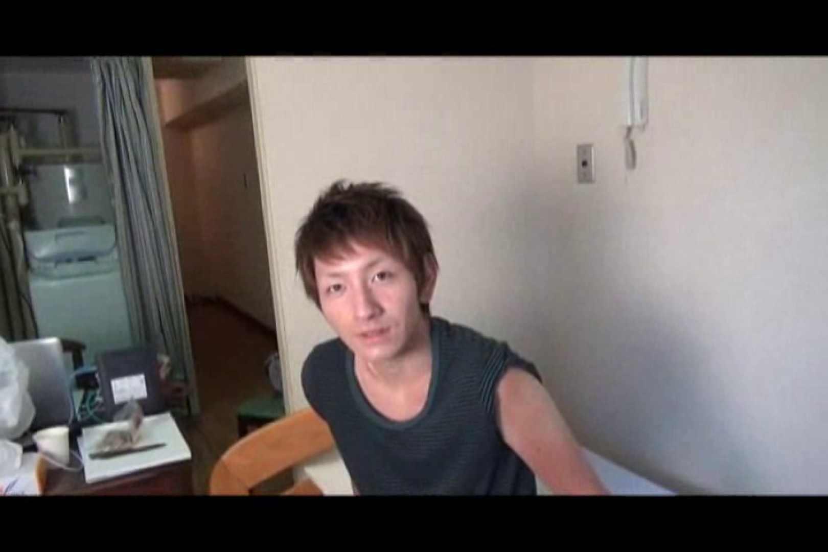 ONA見せカーニバル!! Vol2 オナニー専門男子   シコシコ  98画像 34