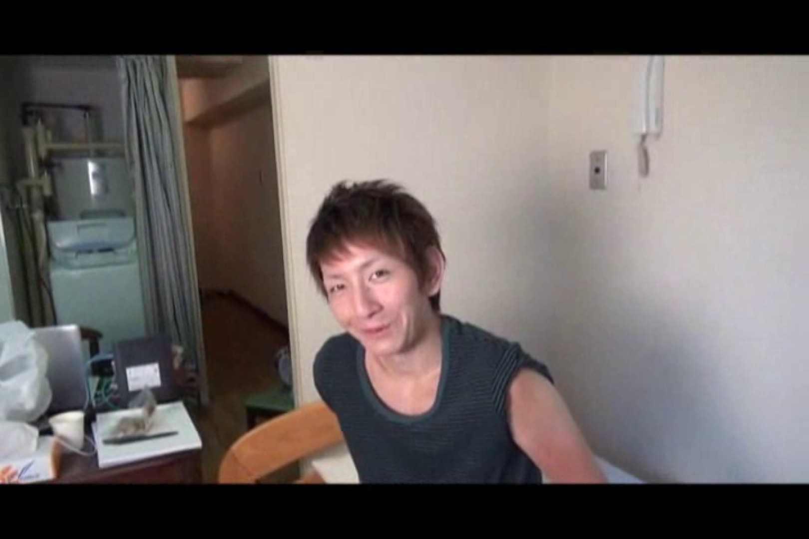 ONA見せカーニバル!! Vol2 イケメン・パラダイス ゲイ精子画像 98画像 35