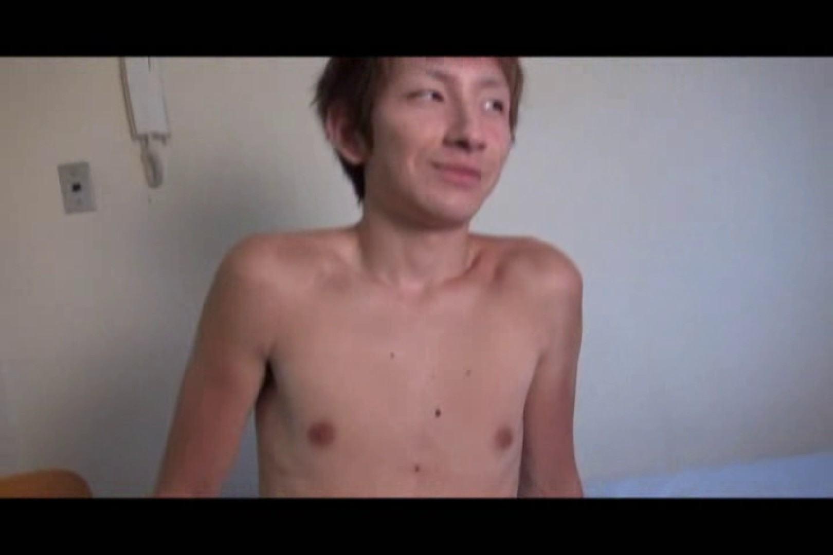 ONA見せカーニバル!! Vol2 オナニー専門男子  98画像 45