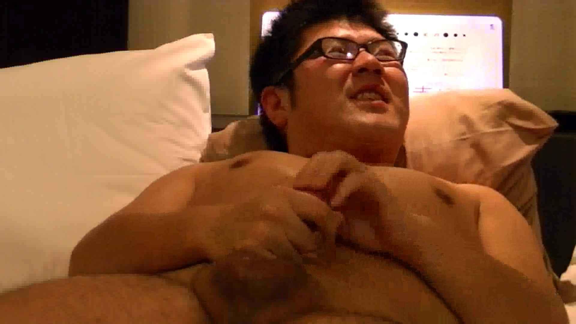 ONA見せカーニバル!! Vol5 メンズのエッチ   オナニー専門男子  81画像 77