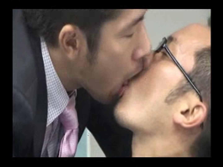 リーマンショック!!~もっこり大作戦~ VOL.03 ノンケ達のセックス Guyエロ画像 60画像 26