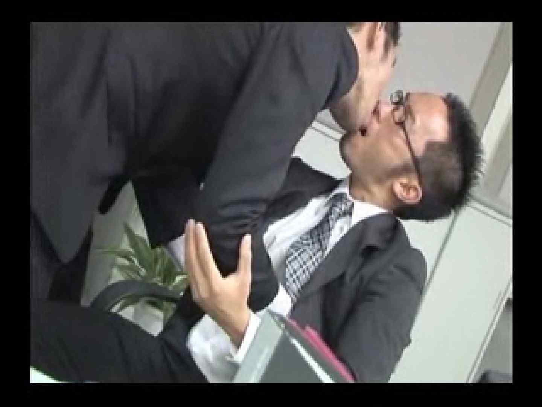 リーマンショック!!~もっこり大作戦~ VOL.03 ペニス ゲイアダルトビデオ画像 60画像 27