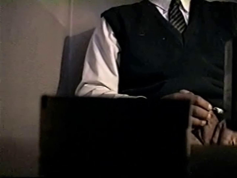 覗き見!リーマンのプライベートタイム!01 ノンケ達のセックス ゲイ無料エロ画像 108画像 22