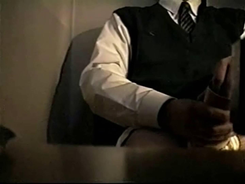 覗き見!リーマンのプライベートタイム!01 ノンケ達のセックス ゲイ無料エロ画像 108画像 70