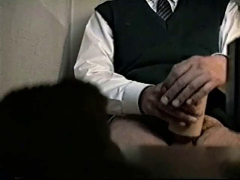 覗き見!リーマンのプライベートタイム!01 ノンケ達のセックス ゲイ無料エロ画像 108画像 82