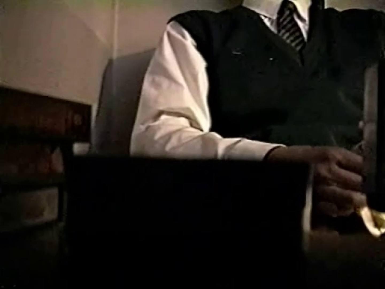 覗き見!リーマンのプライベートタイム!01 隠し撮り放出   オナニー専門男子  108画像 105