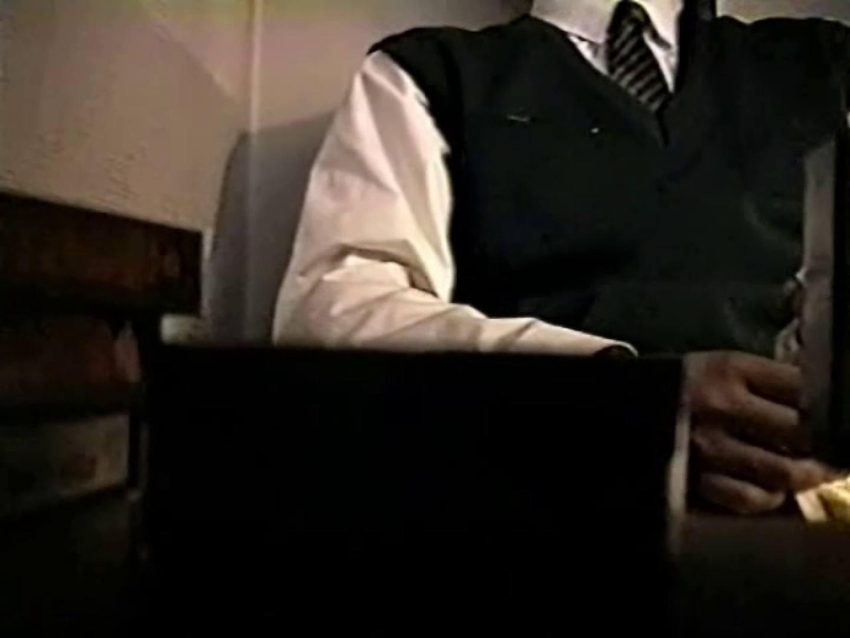 覗き見!リーマンのプライベートタイム!01 ノンケ達のセックス ゲイ無料エロ画像 108画像 106
