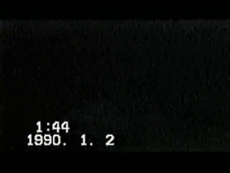 覗き見!リーマンのプライベートタイム!02 ノンケ達のセックス  74画像 4