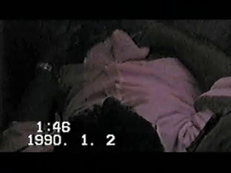 覗き見!リーマンのプライベートタイム!02 オナニー専門男子 ゲイ無料エロ画像 74画像 6