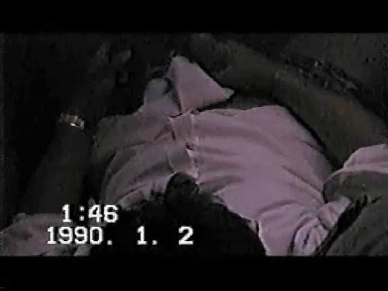 覗き見!リーマンのプライベートタイム!02 隠し撮り放出 ゲイアダルトビデオ紹介 74画像 7